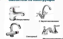 Причины свиста, рычания и гудения в кране когда он закрыт и когда течет вода